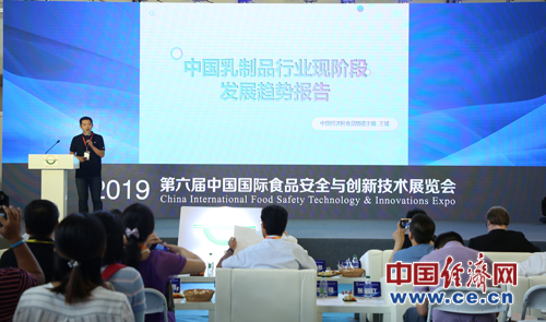 《中国乳制品行业现阶段发展趋势报告》发布:建议严格跨境购监管 加强食安谣言治理