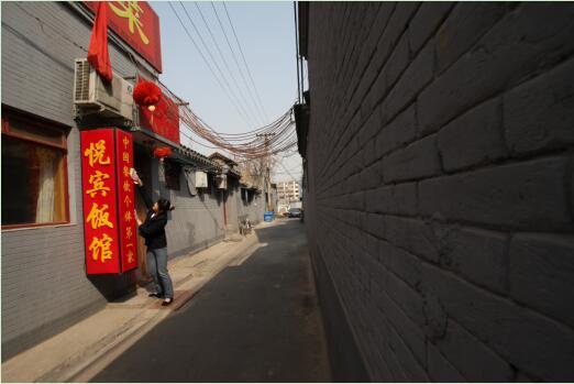 http://www.shangoudaohang.com/yingxiao/191933.html