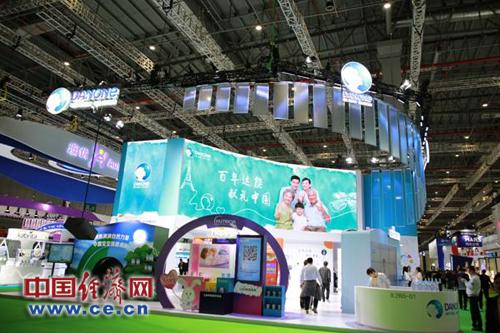 全球先进营养共育中国宝宝 达能集团众多科研成果亮相进博会