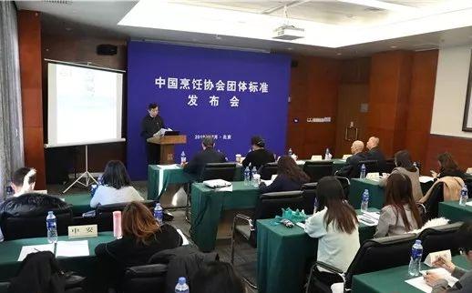 """玩天津11选5群:宣传垃圾分类""""武艺""""十八般"""