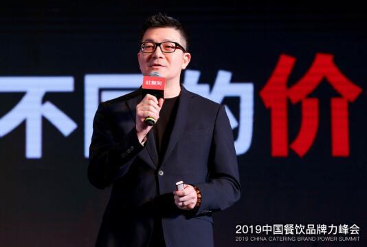 赵广丰:从多品牌战略看餐饮进化
