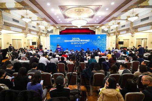 2019年食品安全与健康热点科学解读媒体沟通会在京召开