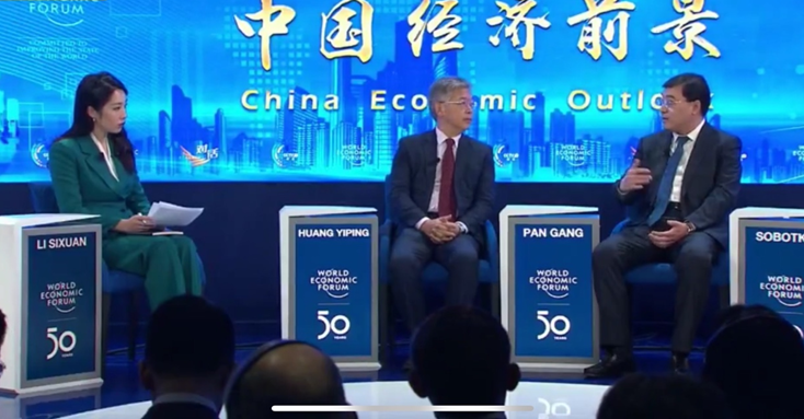 """2020冬季达沃斯 伊利集团董事长潘刚提""""生态圈经济""""引发热议"""