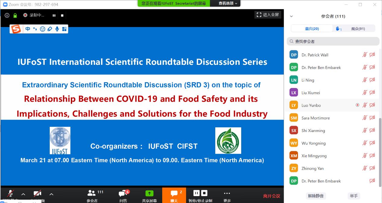 国际专家:受疫情影响全球食品行业正面临三大挑战