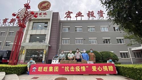 旺旺水神助力北京丰台区并肩抗疫