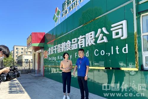 让猪肉加工过程一目了然 中国经济网走进千喜鹤透明工厂