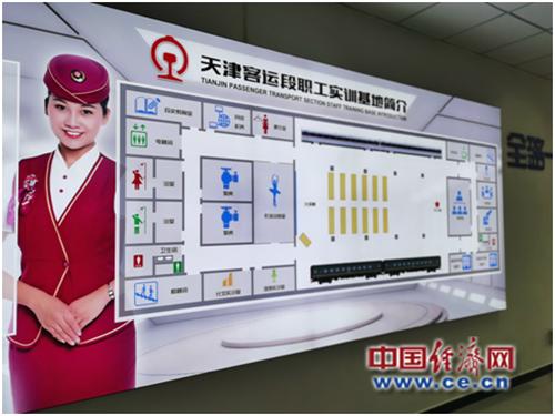 """【发现最美铁路】""""沉浸式""""实训培养高质量列车乘务人员"""