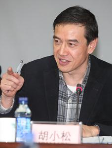 主持人:30人论坛专家、中国农业大学教授胡小松