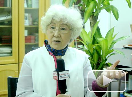 中国保健协会食物营养与安全专业委员会会长孙树侠_副本.jpg