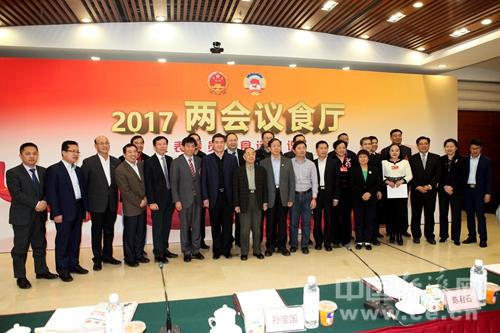 """""""2017两会议食厅""""在北京举办"""