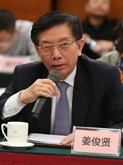 中烹协姜俊贤:对中小餐饮企业监管应疏堵结合