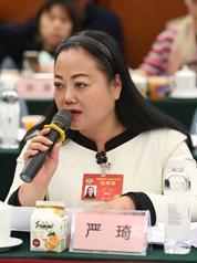 严琦委员:食品和餐饮业的商业贿赂应严厉打击