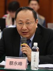 蔡永峰:中央厨房将更好保证餐饮行业有序发展