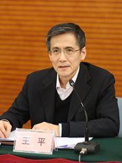 王平:严格做好乳制品监管工作 促进产业健康发展