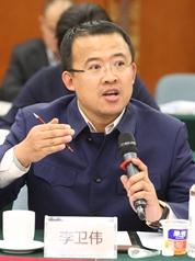 李卫伟:共同合力实现社会共治