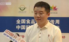 专访北京勤邦生物技术有限公司总经理万宇平