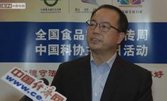 专访沃尔玛食品安全协作中心执行主任严志农