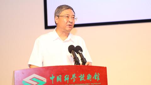 中国科协科普部部长白希致辞