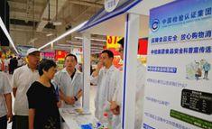 第三方检验机构与顾客互动体验。