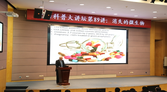 上海科普大讲坛第89讲:消失的微生物(马丁・布莱泽(Martin Blaser)教授)