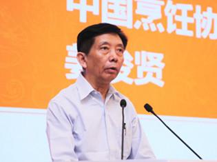中国烹饪协会姜俊贤:从源头把关减少风险传递
