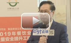 北京汇贤府餐饮管理有限公司董事长李祥章