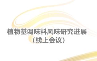 微信截图_20200904110317_副本.png