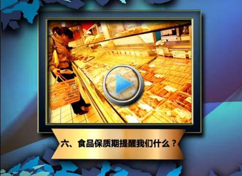 2号视频 拷贝.jpg