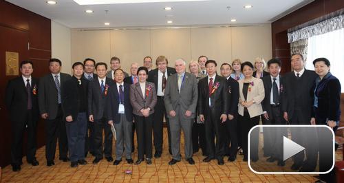 2012国际食品安全论坛开幕式