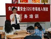 上海:甘平忠