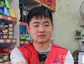 天津:肖伟