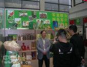 陕西:陕西军粮供应站
