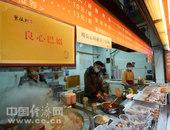 江苏:双桂坊美食街