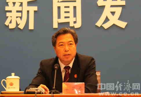 最高人民法院刑事审判第二庭庭长裴显鼎在发布会上讲话