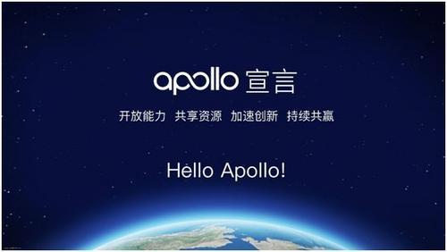 福布斯:以百度为代表的中国AI正在崛起