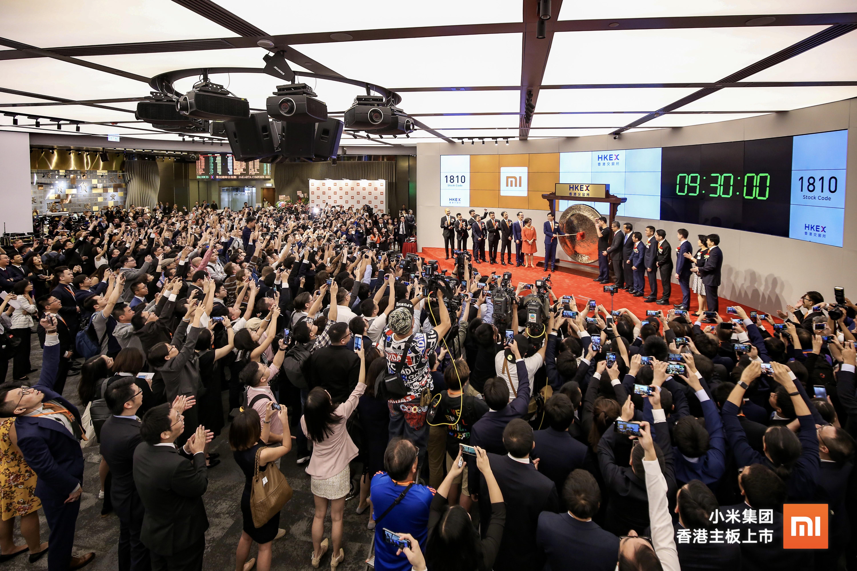 小米港股上市 成首家香港上市同股不同权企业