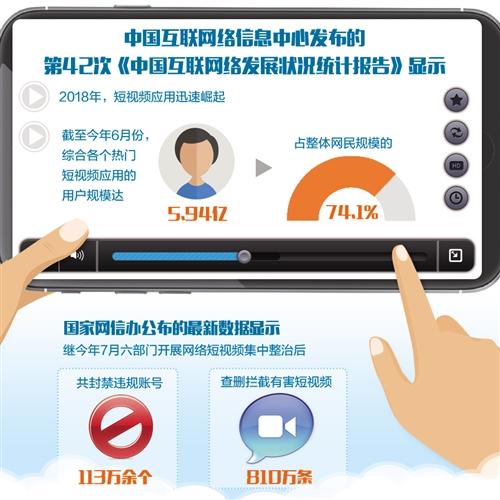 """""""中国互联网络信息中心主任曾宇说."""