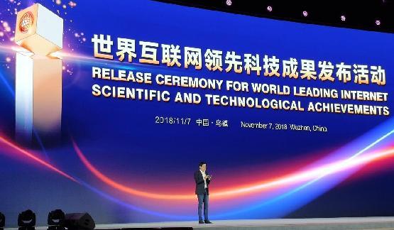 小米入选世界互联网领先科技成果 雷军预言