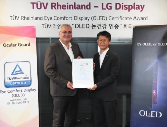 """LG Display OLED电视面板获得TUV""""眼部舒适度显示屏""""认证"""