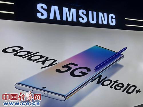 三星发布Galaxy Note10系列国行版本 售价6599元起