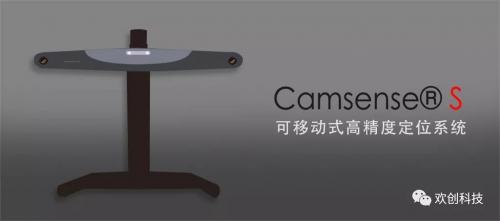 从激光雷达专利风云 看Camsense欢创科技如何突出重围