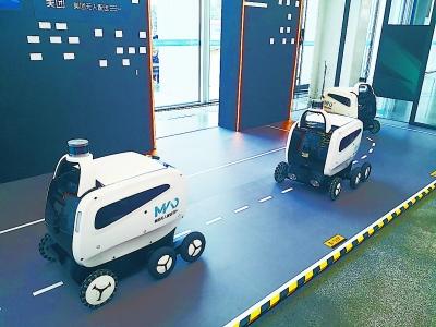 机器人将迎来智能化应用爆发