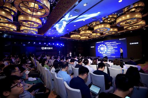 腾讯ConTech论坛在京召开 聚焦新经济领域核心议题