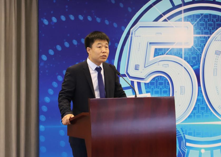 5G通信基础设施建设全国项目启动仪式在京举办