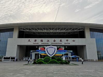 """网络安全博览会在津拉开帷幕 """"黑科技""""惊艳亮相"""
