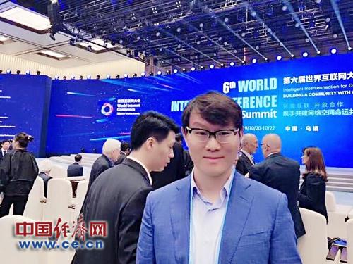 李林:数字经济为互联网创新和应用落地带来更多可能