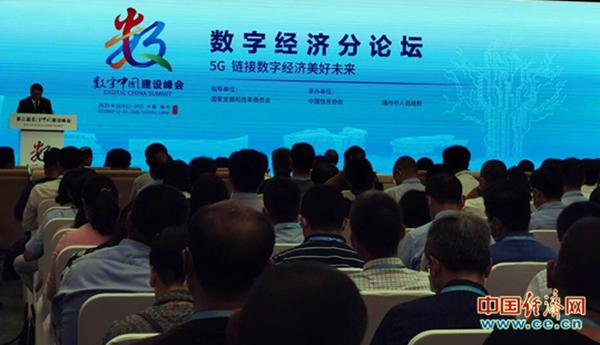 """河南加快实施大数据战略 促进经济""""双循环""""新发展格局"""