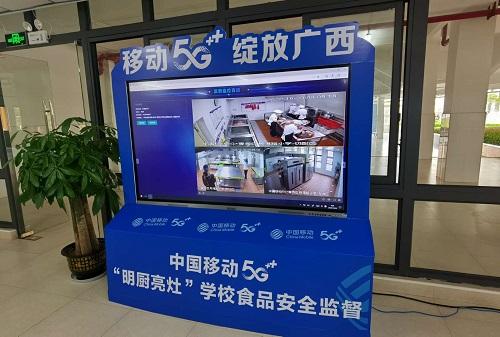 5G+AI+高清视频深入民生百业 服务大众