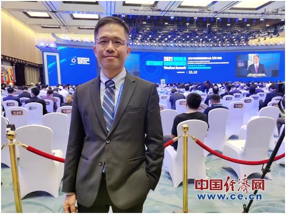 """卡巴斯基大中华区总经理郑启良:为智能制造量身打造""""免疫抗体"""""""