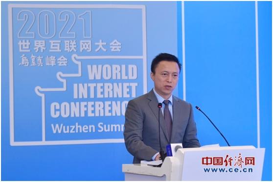 井贤栋:开放共享是数字化发展的基本精神
